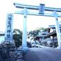 八幡竈門神社に初詣に行きました