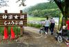 神楽女湖の花しょうぶを見学いたしました♪