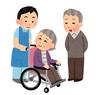 認知症の人と家族の会「つどい」の年間スケジュール