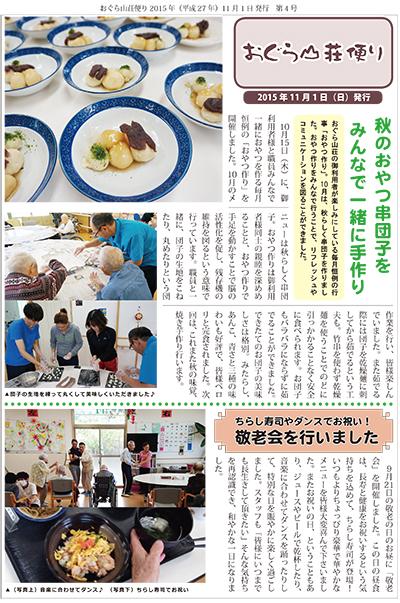 201511_01.jpg